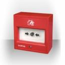 Безжичен ръчен пожароизвестител VIT50