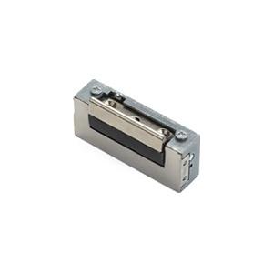 Електромагнитен насрещник - нормална степен на сигурност 1420RF