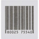 Радиочестотни самозалепващи етикети с баркод- с високо ниво на сигурност